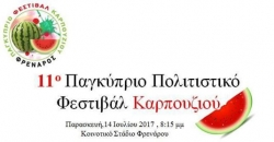 11th Pancyprian Watermelon Cultural Festival
