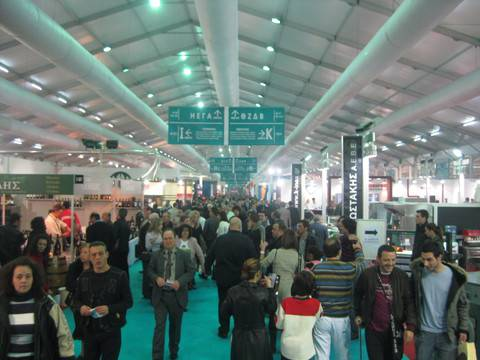 4th International HORECA exhibition in Athens – January 2009