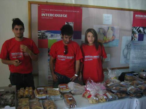 Charity organized by the School of Visually Impaired