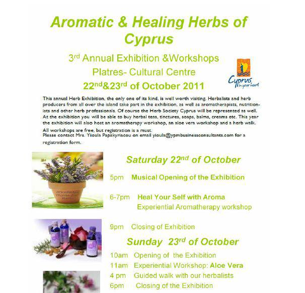 Aromatic & Healing Herbs of Cyprus - Έκθεση