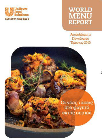 World Menu Report 2010