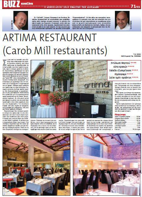 Artima Restaurant - Carob Mill Restaurants