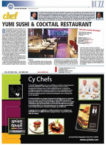 Yumi Sushi & Cocktail Restaurant